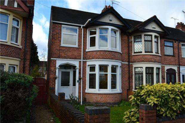 3 Bedrooms End Of Terrace House for sale in Sewall Highway, Coventry, West Midlands