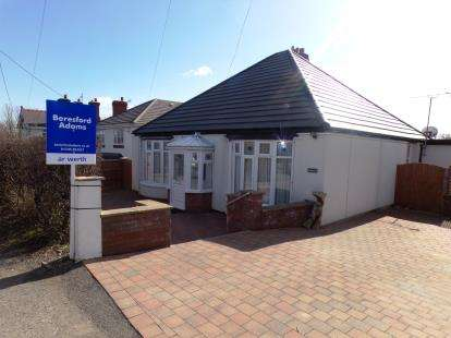Bungalow for sale in Glascoed Road, St. Asaph, Denbighshire, LL17