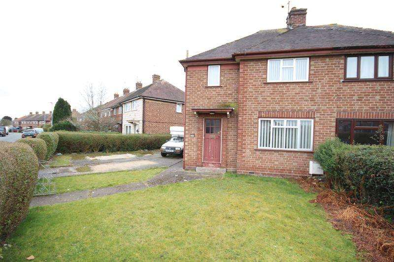 3 Bedrooms Semi Detached House for sale in SOUTH CITY