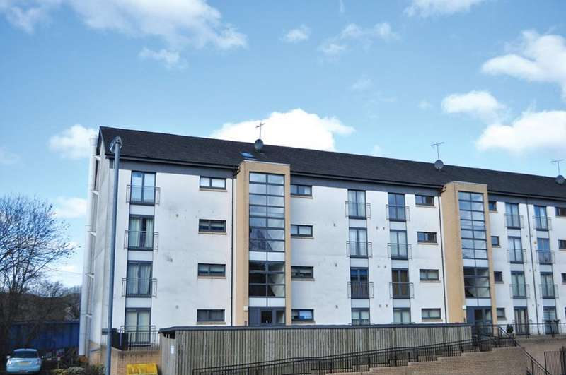 2 Bedrooms Flat for sale in 4/1, 6 White Cart Court, Shawlands, G43 2AT