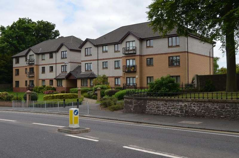 2 Bedrooms Apartment Flat for rent in Annfield Gardens , Stirling, Stirlingshire, FK8 2BJ