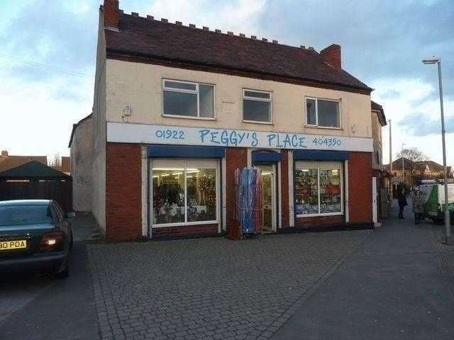 Shop Commercial for rent in Barracks Lane, Walsall