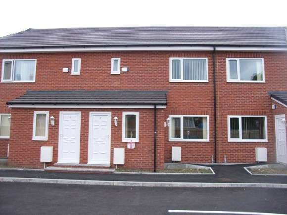 2 Bedrooms Town House for sale in St James Court, Bury