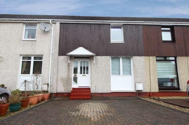 2 Bedrooms Terraced House for sale in Blackmount Terrace, Falkirk, Stirlingshire, FK2 0NN