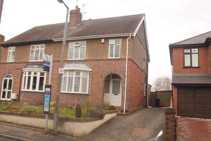 3 Bedrooms Semi Detached House for sale in Ivyhouse Lane, Coseley, WV14
