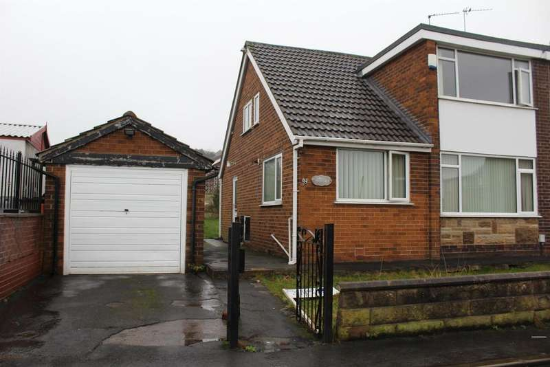 3 Bedrooms Semi Detached House for sale in Lower Bower Lane, Dewsbury, WF13 4PX