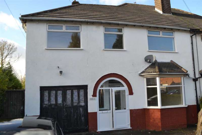 4 Bedrooms Semi Detached House for sale in Stafford Road, Wolverhampton