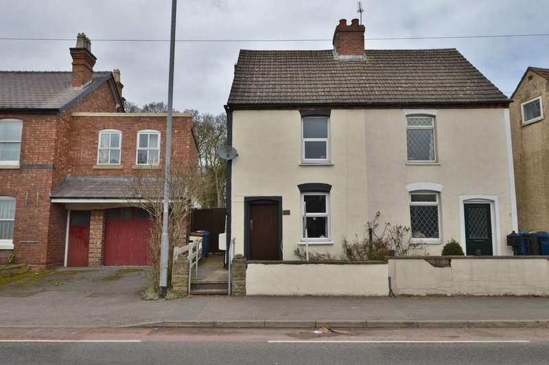 2 Bedrooms End Of Terrace House for sale in Walsall Road, Lichfield