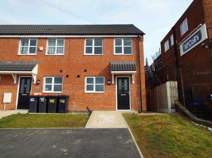 2 Bedrooms End Of Terrace House for sale in Walesby Drive, Kirkby In Ashfield, Nottingham, Nottinghamshire