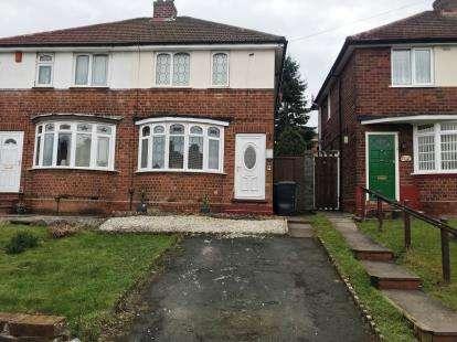 2 Bedrooms Semi Detached House for sale in Elm Terrace, Tividale, Oldbury, West Midlands