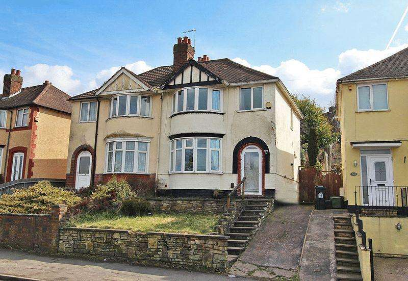 3 Bedrooms Semi Detached House for sale in Eve Lane, UPPER GORNAL, DUDLEY