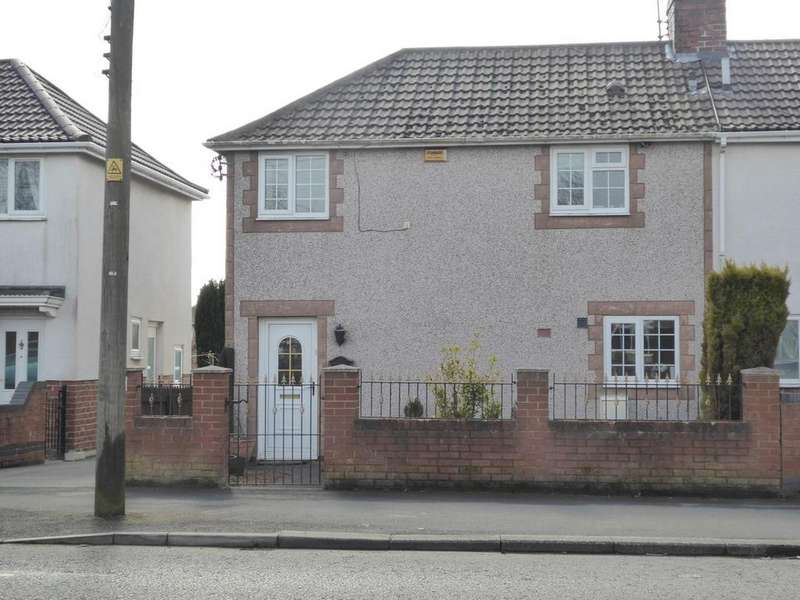 3 Bedrooms Semi Detached House for sale in Stakeford Terrace, Choppington