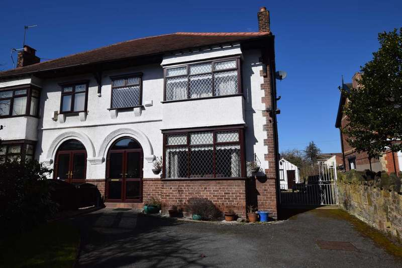 4 Bedrooms Semi Detached House for sale in Prenton Road West, Prenton