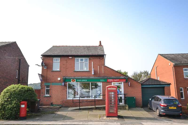 3 Bedrooms Commercial Property for sale in Upholland Road, Billinge