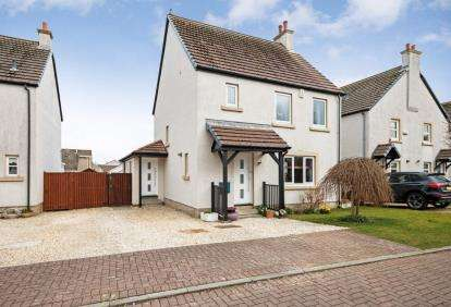 4 Bedrooms Detached House for sale in Castle Square, Doonfoot