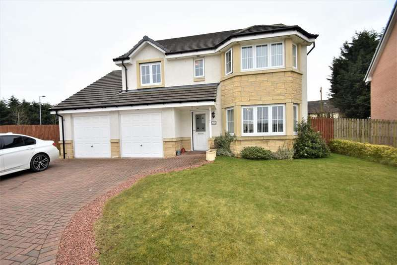 4 Bedrooms Detached House for sale in Greenoakhill Court, Uddingston G71