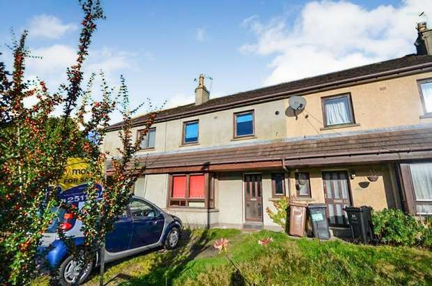 2 Bedrooms Terraced House for sale in Cairnwell Drive, Aberdeen