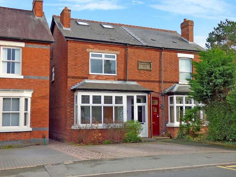 4 Bedrooms Semi Detached House for sale in Birmingham Road, Lichfield