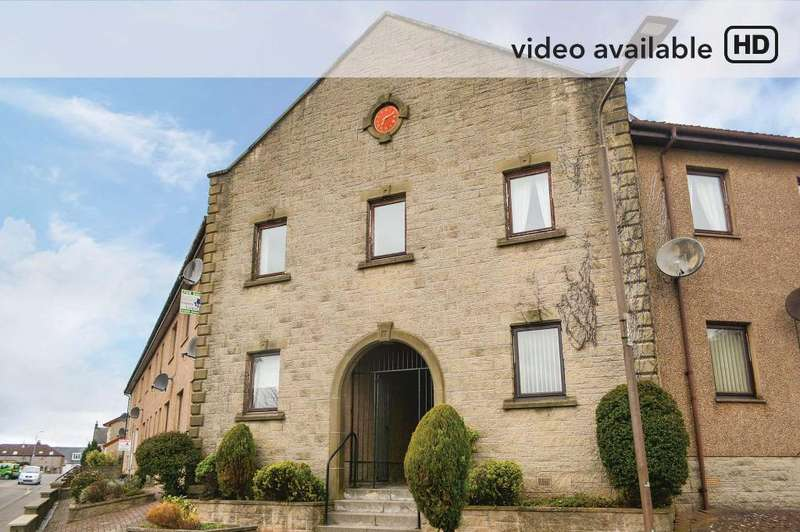 2 Bedrooms Flat for sale in Scott Court , Alva, Stirling, FK12 5LZ