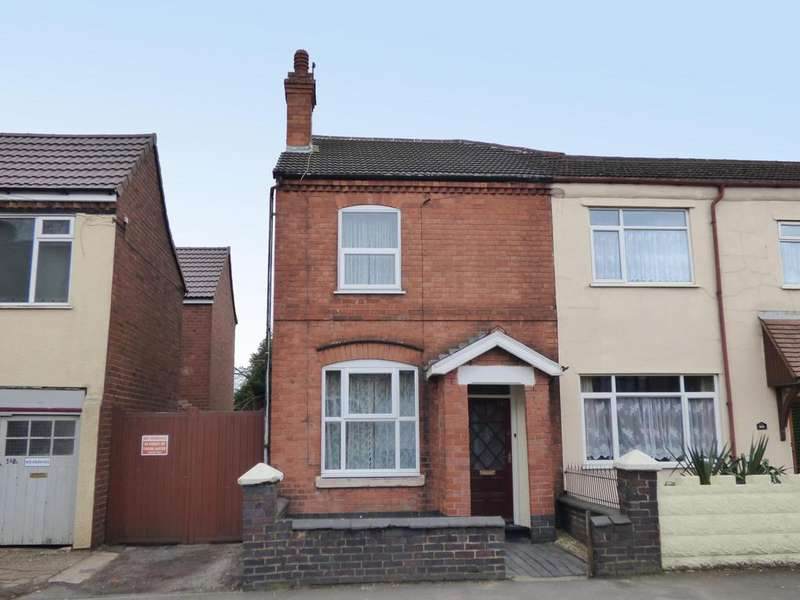 2 Bedrooms Semi Detached House for sale in 146 Cannock Road, Chadsmoor, Cannock, WS11 5BZ