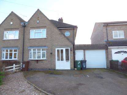 3 Bedrooms Semi Detached House for sale in Keble Drive, Syston, Leicester