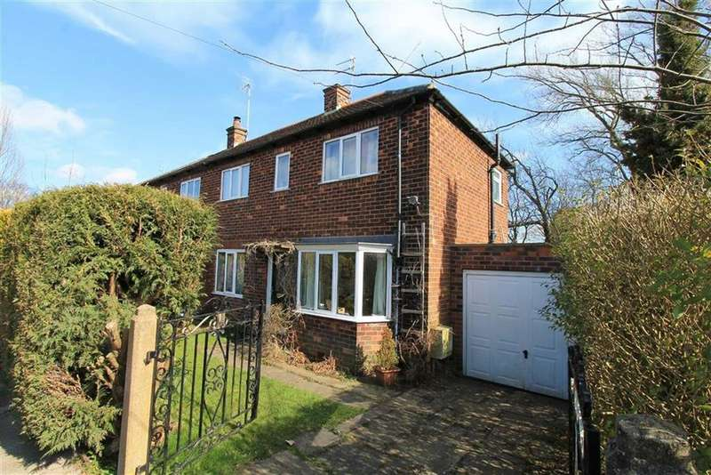 3 Bedrooms Semi Detached House for sale in The Circuit, Alderley Edge