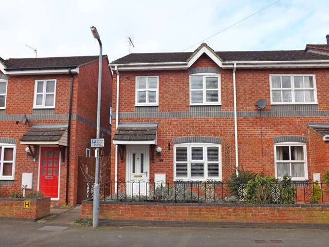 3 Bedrooms End Of Terrace House for sale in Briar Close, Evesham