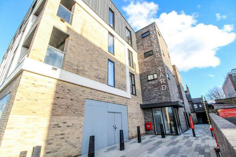 2 Bedrooms Apartment Flat for sale in Culyers Yard, William Hunter Way, Brentwood, Essex, CM14