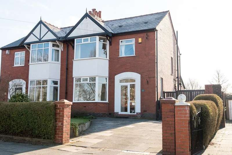 4 Bedrooms Semi Detached House for sale in Liverpool Road, Haydock, St. Helens