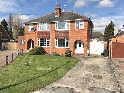 3 Bedrooms Semi Detached House for sale in Langrick Road, Boston, Lincolnshire, England