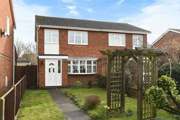 3 Bedrooms Semi Detached House for sale in Station Road, Marston Moretaine, Bedford