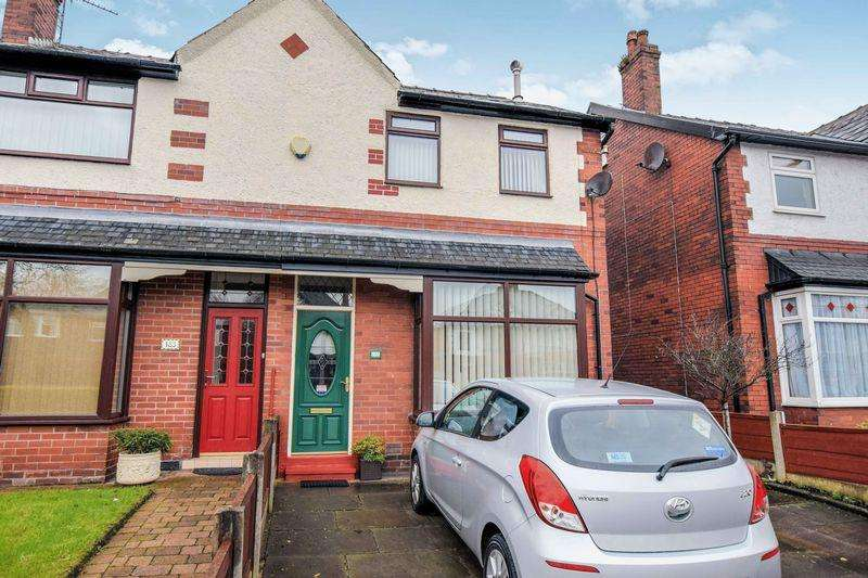 2 Bedrooms Semi Detached House for sale in Crompton Way, Bolton
