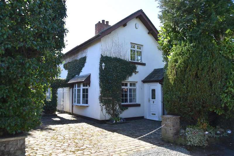 2 Bedrooms Detached House for sale in Old School Lane, Euxton, Chorley