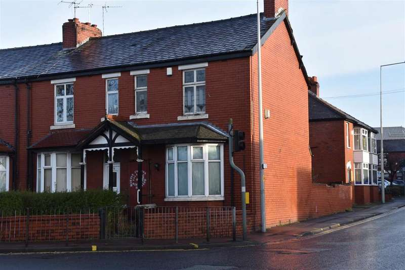 4 Bedrooms End Of Terrace House for sale in Towngate, Leyland