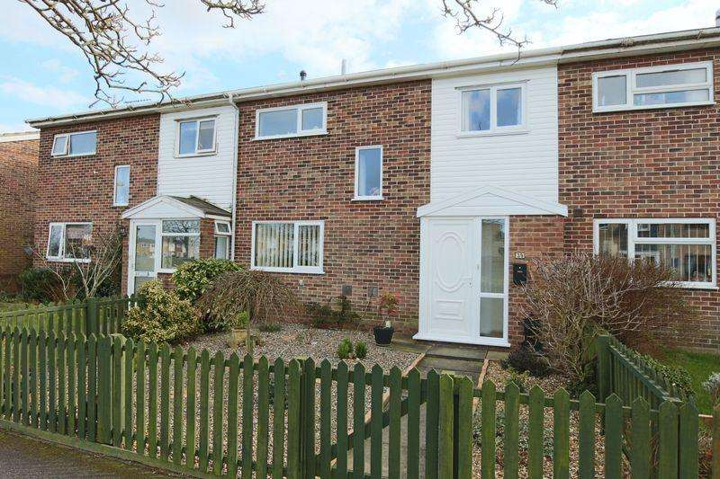 3 Bedrooms Terraced House for sale in Westhall Road, Lowestoft