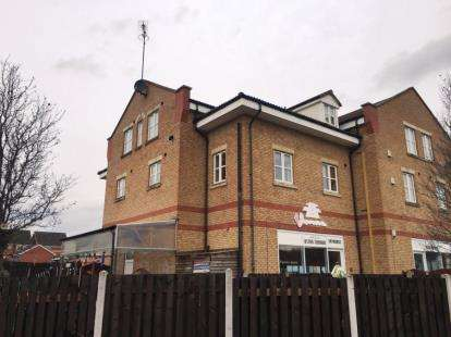2 Bedrooms Flat for sale in Fern Court, Sunnyside, Rotherham, South Yorkshire