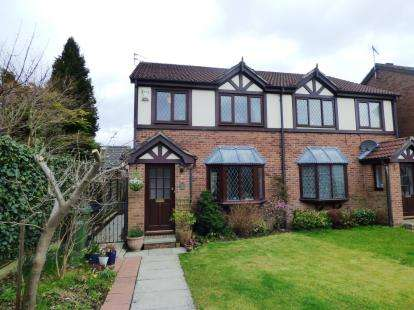 3 Bedrooms Semi Detached House for sale in Ploughmans Way, Tytherington, Macclesfield, Cheshire