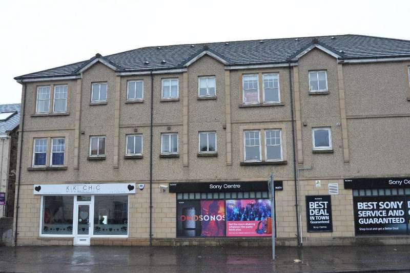 2 Bedrooms Flat for sale in Galloway Court, Falkirk, Falkirk, FK1 1HQ
