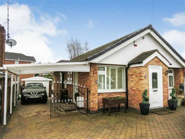 2 Bedrooms Detached Bungalow for sale in Julie Avenue, Heanor, Derbyshire