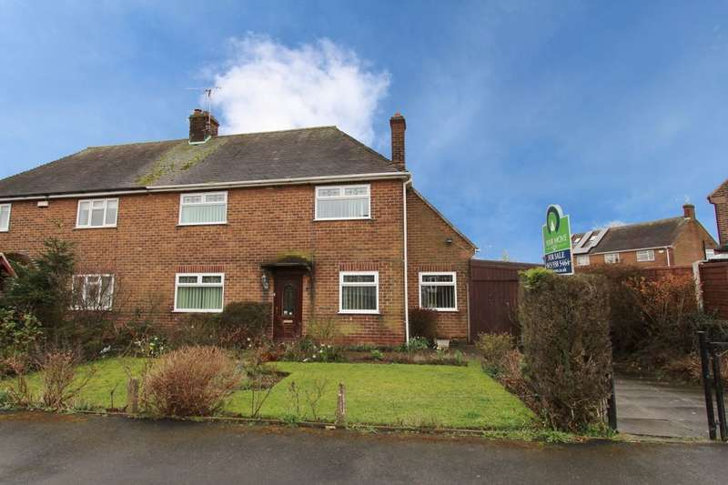 3 Bedrooms Semi Detached House for sale in Elm Avenue, Nuthall, Nottingham, NG16