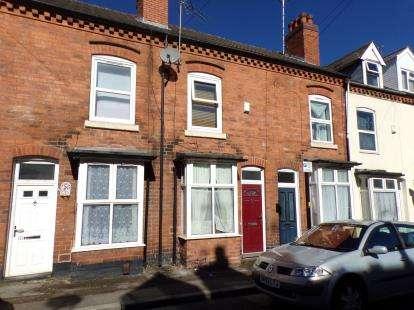 2 Bedrooms Terraced House for sale in George Road, Selly Oak, Birmingham, West Midlands