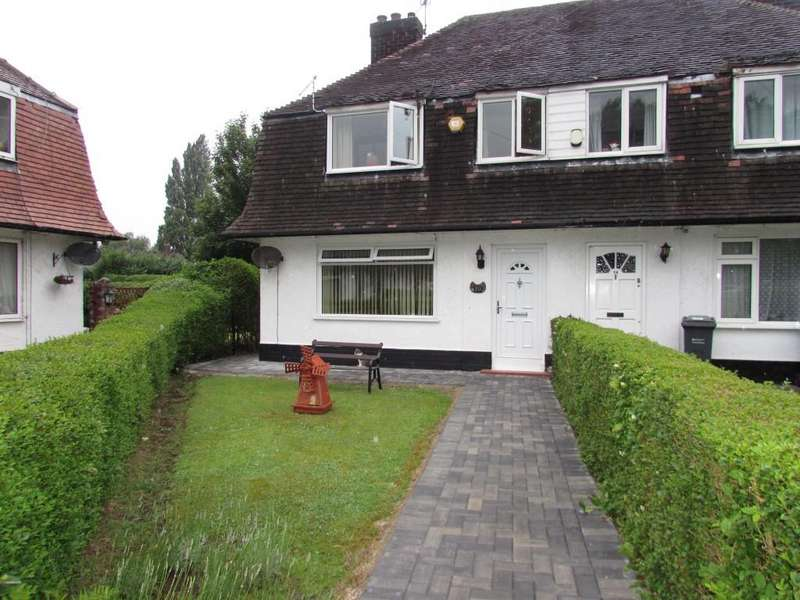 3 Bedrooms Semi Detached House for sale in Hall Lane, Manchester