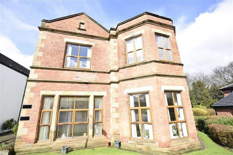 2 Bedrooms Apartment Flat for sale in Sandal Hall Mews, Sandal, WAKEFIELD, WF2