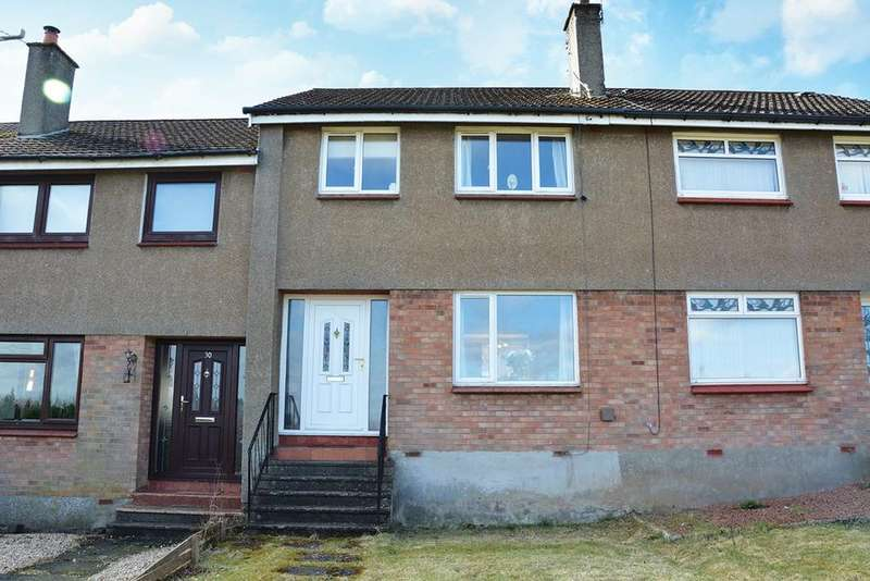 3 Bedrooms Terraced House for sale in Shawwood Crescent, Newton Mearns, Glasgow, G77