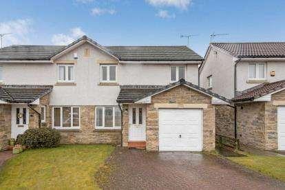 3 Bedrooms Semi Detached House for sale in Fernbank, Stirling