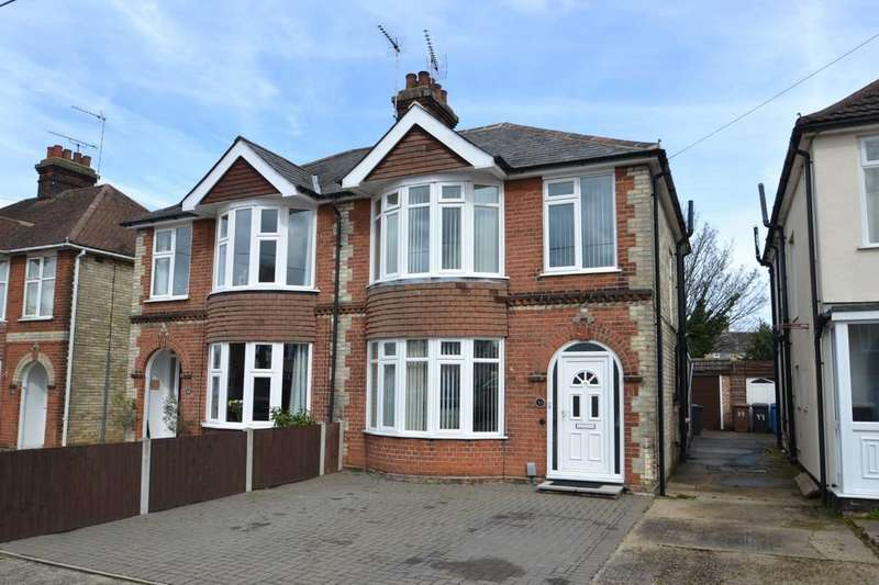 3 Bedrooms Semi Detached House for sale in Elmhurst Drive, Ipswich, IP3 0PB