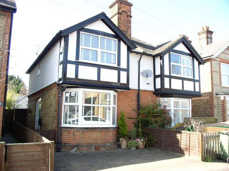 3 Bedrooms Semi Detached House for sale in Rydens Grove, Hersham, Walton-On-Thames