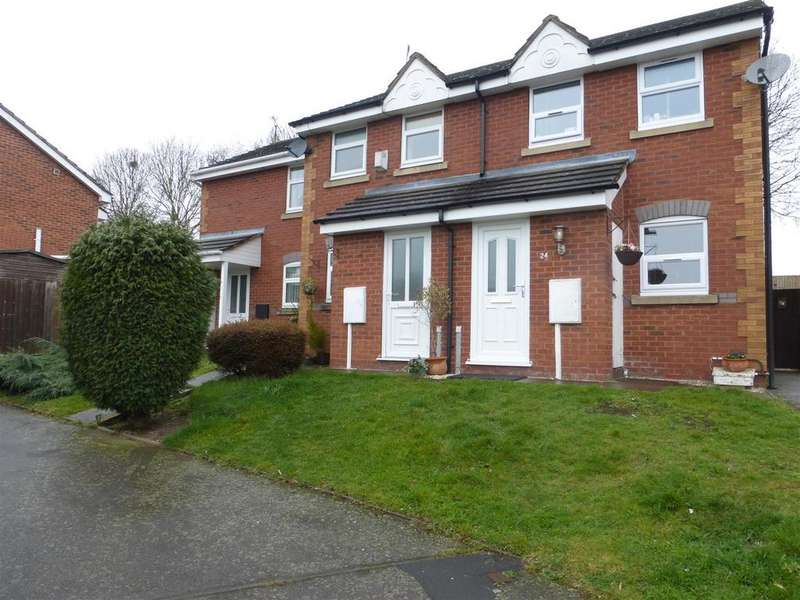 2 Bedrooms Terraced House for sale in Marsdale Drive, Nuneaton