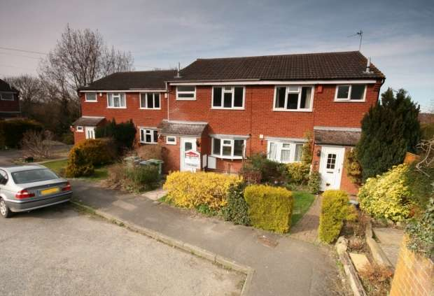 3 Bedrooms Terraced House for sale in Howe Close Wheatley Oxford