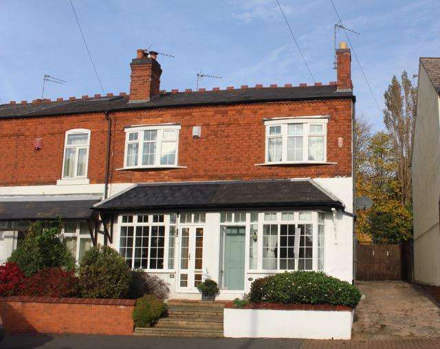 2 Bedrooms End Of Terrace House for sale in Hampton Court Road, Harborne, Birmingham, B17 9AE